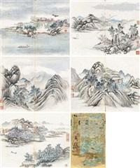 山水 册页 (十开) 设色纸本 (album of 10) by qian du