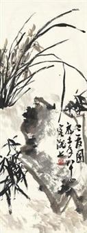 三友图 by xiao longshi