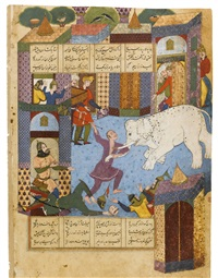 an illustrated and illuminated leaf from a manuscript of firdausi's shahnameh: rustam and the mad elephant by anonymous-persian-safavid (16)