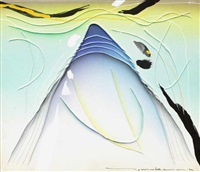 birth and trajectory by tsuyoshi maekawa