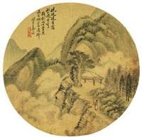 秋山晓迳 (landscape) by jiang jun