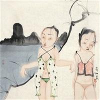 少女 by liu qinghe