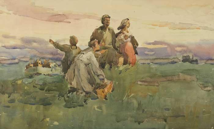 the new lands by viktor ivanovich zadorozhny