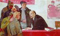 komsomol by fedor v. antonov