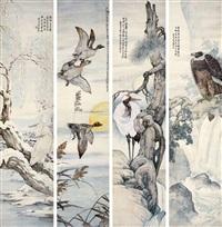 禽鸟 四屏立轴 设色纸本 (in 4 parts) by liu kuiling