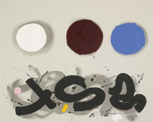 white, maroon, blue by adolph gottlieb