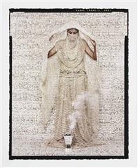 les femmes du maroc, fumée d'ambre gris by lalla essaydi