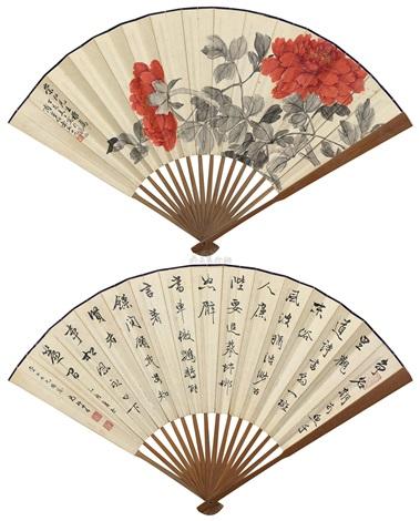 牡丹 行书 recto verso by shang shenbo and gao zhenxiao