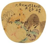 松鼠 镜心 纸本 by ren xun
