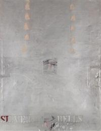 silver bells by henry shelesnak