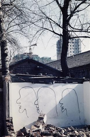 dialogue beijing by zhang dali