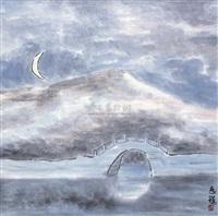 landscape by hong huizhen