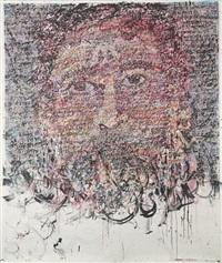 visage de ton autre by zakaria ramhani