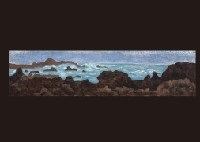 a reef by tadashi ishikawa