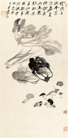 清白家风 the vegetable and fruit by zhang daqian
