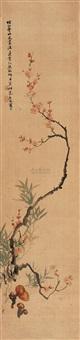 梅寿图 (congratulate birthday) by ji fen