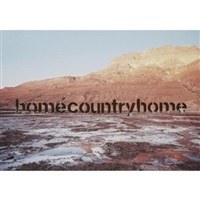 Home country home, 2004