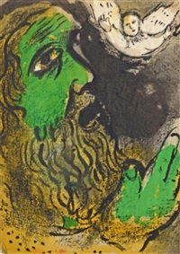 job praying (from drawings for the bible) by marc chagall