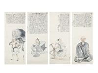 figures (set of 4) by tomioka tessai