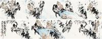美猴图 by xu peichen