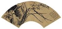 兰石图 by wang shichen