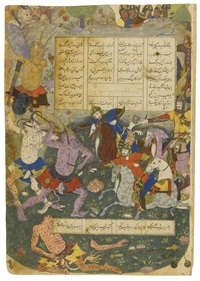 an illustrated and illuminated leaf from a manuscript of firdausi's shahnameh: hushang killing the black demon by anonymous-persian-safavid (16)