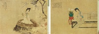 仕女 (二帧) 镜片 设色绢本 (2 works) by jiang lian