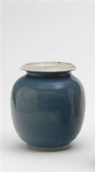 vase by otto lindig