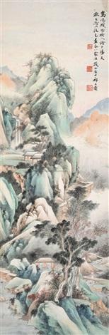 山居图 by qi dakui