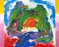 l'arbre au coucher du soleil by yasse tabuchi