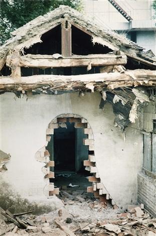 demolition-ciqikou, beijing by zhang dali