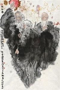 人物 by liang zhaotang