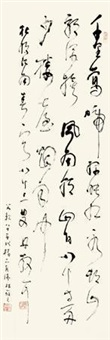 杜牧 江南春 by lin sanzhi