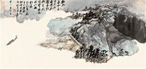 秋水春云图 landscape by zhang daqian