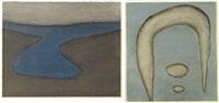 kibah (+ gam aska; 2 studies) by tobi kahn