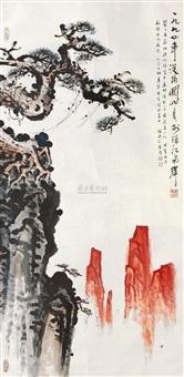 山水 by lin jin and guan shanyue
