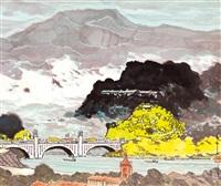 chungshan bridge, taipei by ma pai sui