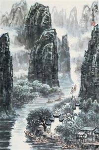 漓江 by huang runhua