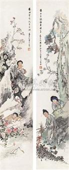 仕女双屏 (figure) (in 2 parts) by you lijiang