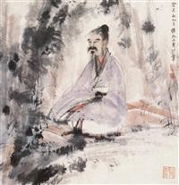 高士图 立轴 设色纸本 by fu baoshi