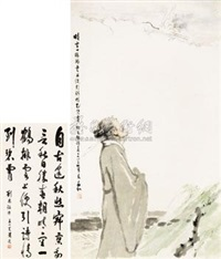 人物 书法 (2 works; various sizes) by jiang zhaohe and xiao qiong