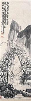 柳下居士图 by wu changshuo