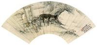动物 by liu kuiling