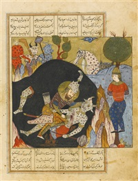 an illustrated and illuminated leaf from a manuscript of firdausi's shahnameh: rustam killing the white div by anonymous-persian-safavid (16)