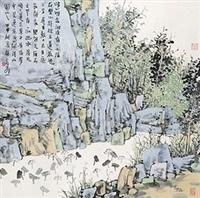 崂山莲花池 by lin rongsheng
