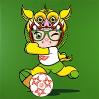 soccerpet by radi arwinda