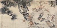 wish of long life by liu guanglian