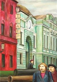 theater by tatiana nazarenko