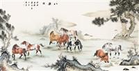 松石图 by bo xiang