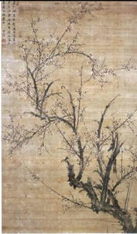 plum blossoms by liu shiru